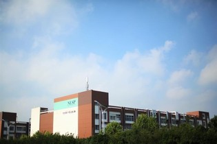 Frontier Biotech chooses Novasep HPLC chromatography columns and skids for peptide purification on its Nanjing (China) site